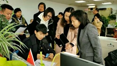 张杰入职上海大学电影学院 解锁新身份变张老师