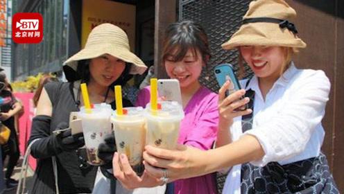 珍珠奶茶当选日本年度美食  网友:是真爱