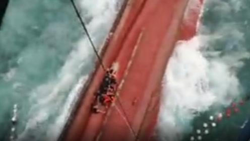 福建一渔船在台湾海峡翻沉,17人遇险4人失联