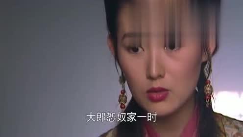 水浒传:大郎知道了金莲的丑事,金莲端饭来伺候