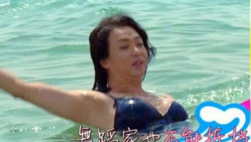 金星在节目中游泳,上岸后上半身性感完美,可下面却无法形容!