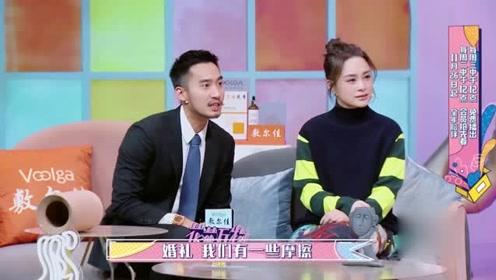 阿娇赖弘国夫妇节目上大谈私生活,男方自曝离婚经历