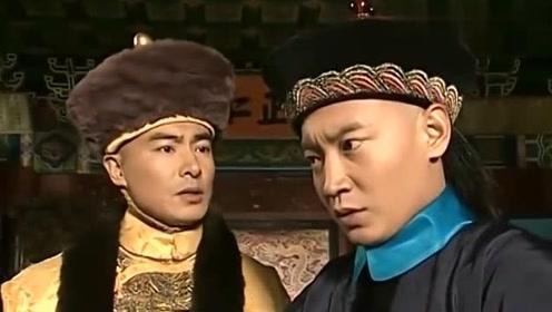 影视:傅恒擅自做主把皇上的女人另行安排,说出原因后,气的乾隆直咬牙