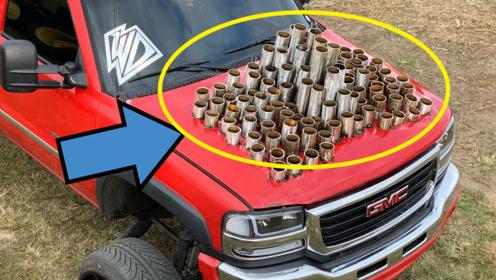 把价值70万的皮卡机盖改成蜂窝,装上105个排气管,启动后傻眼了!