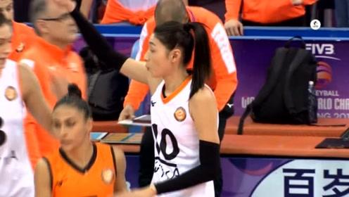 21:25!女排世俱杯第三轮,广东恒大VS伊萨奇巴希,第一局回放