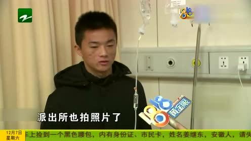 小伙在员工宿舍与员工起了冲突 而且他还挨了刀子?