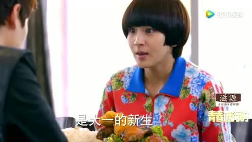 明若晓溪:穷女孩在贵族学校食堂吃饭!饭量惊人