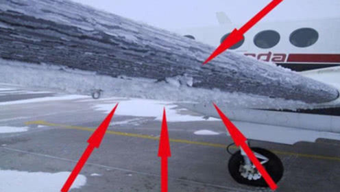 万米高空温度非常低,为啥飞机却不会结冰?看完放心了