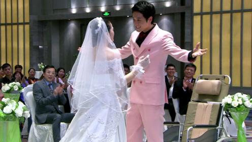 灰姑娘对残疾总裁不离不弃,依旧嫁给了他,不料婚礼当天发生奇迹