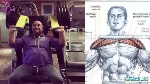 一套动作直接让肩膀肌肉爆炸