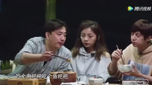 何炅:谁把肉都挑走了!黄磊赶紧翻菜找肉!好暖心啊