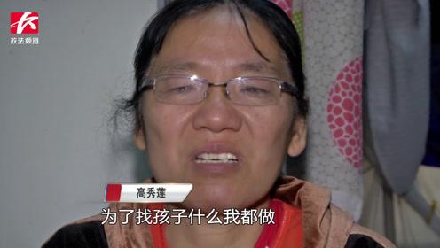 山东女孩长沙上大学失踪,父母辞职守在学校7年:等她回家