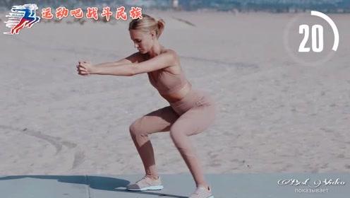 臀腿怎么练?俄罗斯健身达人:诀窍就是各种下蹲