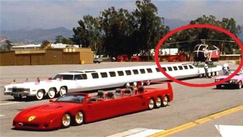 """世界最长的3款豪华轿车,最后一辆不敢想象,竟还带""""停机坪""""!"""