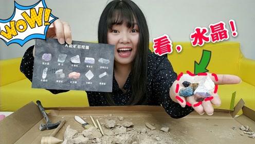 """妹子试玩55元买的""""水晶挖宝"""",最后挖出了8块水晶,赚大了"""