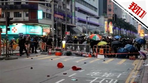 香港一男子被控涉破坏22万港铁设施 申请保释被拒