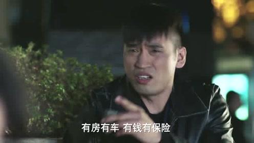 白光说自己就一老婆,还看上了洗剪吹,贺涵陈俊生无情的笑了