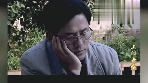 陈斌心术不正,想害死那些牛,没想到害死了亲女儿