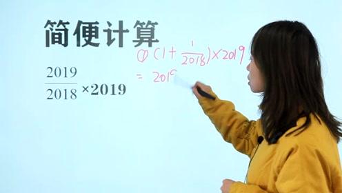 侄女问我的简便计算题,我教给她三种办法,多思考脑袋才能灵活