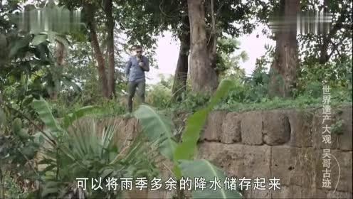 古高棉繁荣的原因原来是这个!水利方面的成就竟是世界第一?!