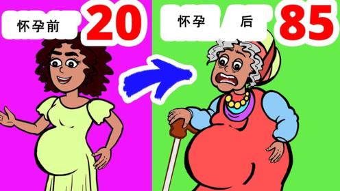婚后女孩身体出现异样,怀胎长达65年不曾生产,得知真相后崩溃了!