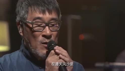 李宗盛一首《漂洋过海来看你》,许多人都翻唱过,但还是他有味道