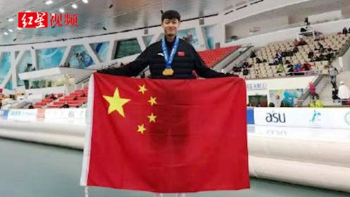 改写中国速滑历史:宁忠岩首夺世界杯1500米金牌