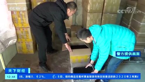 """警方捣毁窝点 揭秘""""祖传药水""""真相"""