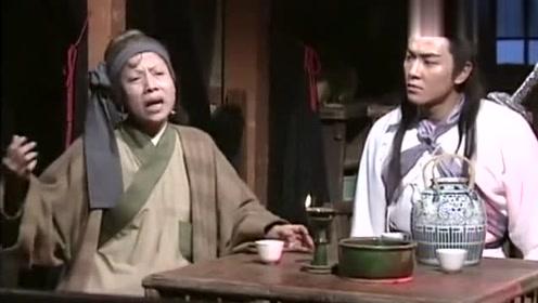 仙侣奇缘:两人注定有缘无份,神婆让他俩坐在轮盘上,施法看前世