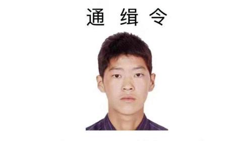 抓到了!贵州六盘水90后重大命案嫌犯落网 案件致5人死亡1人受伤