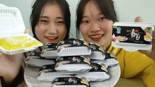 """俩女孩试吃""""DIY寿司果冻"""",自己动手好满足,Q弹酸甜有趣味"""