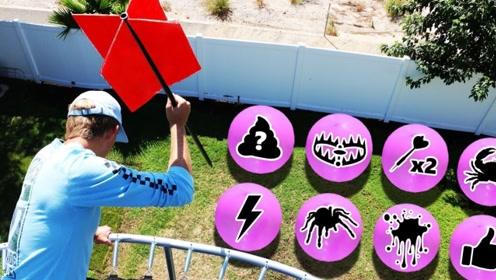 未知游戏大挑战!在高空蹦床上能砸到什么惩罚气球?玩得太过瘾了