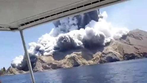 新西兰火山喷发,已致5死34伤 ,中国游客失踪受伤