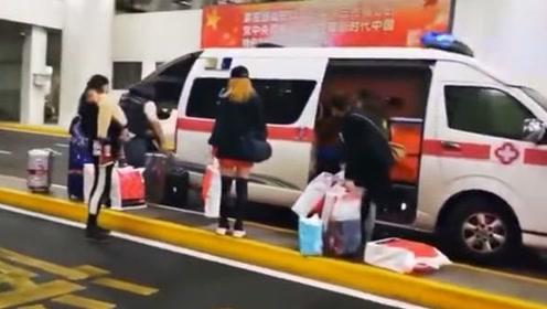 救护车闪着警灯去浦东机场接机 接送的竟然是她们?