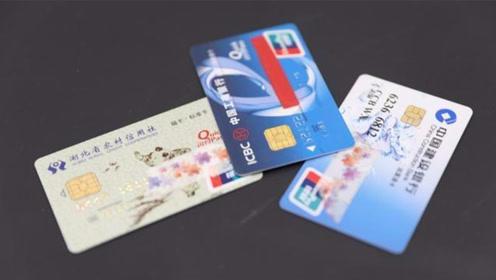 办银行卡时要不要开通短信通知?多亏银行经理透露,看完涨知识