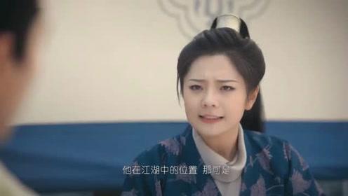 《惹不起的殿下大人》林铮铮称赞涂思雅偶像,醋王涂思熠上线:我不帅吗?