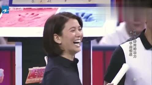 平底锅大战,孙杨首秀网球功力,表现太差连连送分太逗了!