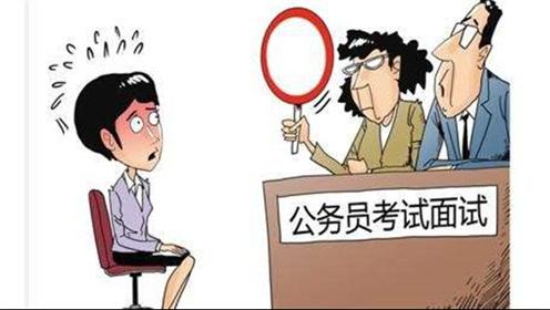 公务员考试:大熊猫分布在我国哪些省份,广东吗?