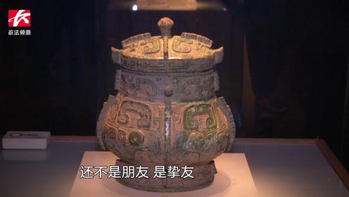 七旬老人挖地挖到国宝级文物主动上交,38年后博物馆重逢