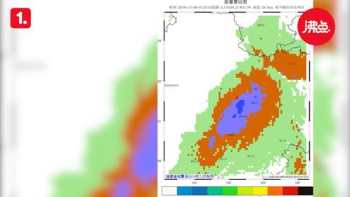 四川绵阳发生4.6级地震 福建省地震局发布地震能量震动图