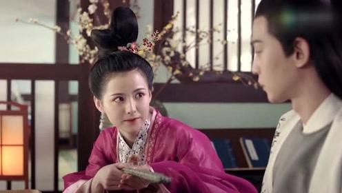《惹不起的殿下大人》林铮铮无事献殷勤,三王子:我的小心脏表示吓坏了