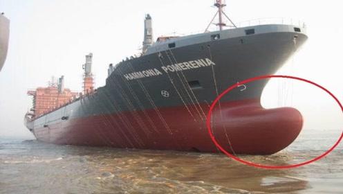 很多船下方都有一个球,到底是用来干啥的呢!看完后涨知识了