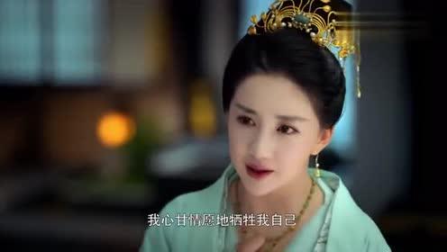 白发王妃:容乐和香儿身不由己!香儿从小就喜欢傅筹?!