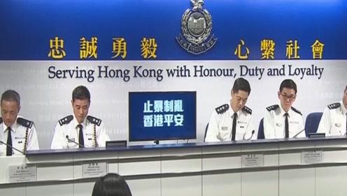 反对派周日游行 香港警方呼吁:停止使用、包庇或美化暴力!