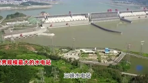 中国是怎么通电的