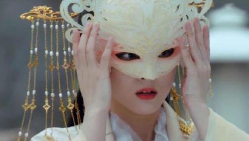 面具公主被小伙嘲笑长得丑,差点被揭下面具,不料下秒啪啪打脸!