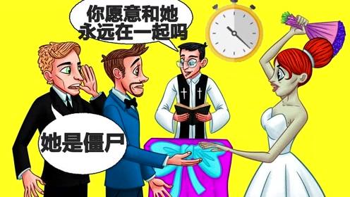 脑力测试:新娘是活人还是僵尸呢?大家猜猜