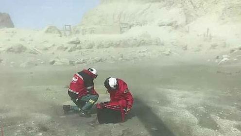 新西兰火山喷发2中国公民烧伤严重:搜救视频首次曝光