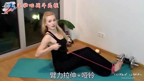 瑜伽球还能这么用?看外国健身达人是如何瘦手臂的