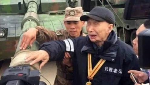 失明老兵隐姓埋名71年!随手拿出一物件,军队直接出动6辆坦克